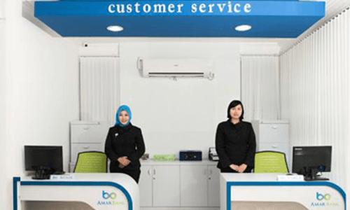 Amar Bank Employee